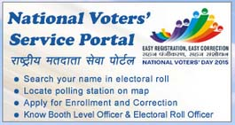 National Voter's Service Portal(External Website that opens in a new window)